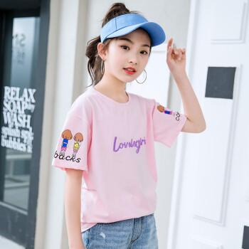 cocookiki 2019新型女の子Tシャツ半袖Tシャツ夏のボトムシャツの中で大子供ファッションカジュアル半袖Tシャツのピンク120