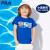 FILAフレディ子供服男小童半袖Tシャツ柔らか肌に優しい通気性半袖2019夏新型耳其海藍130 cm