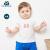 ミニバラの男の子の白い半袖のTシャツの兄弟姉妹のこのシャツの子供の子供のシャツの上着の下に白い弟の11290 cmは肩を開けることができます。