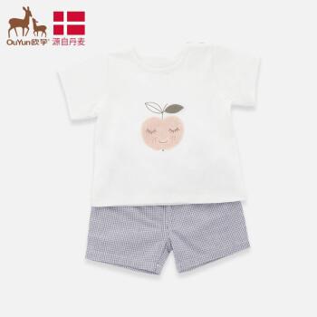 欧孕女童セット男の子セット2019新型夏男児Tシャツ乳幼児半袖白いTシャツ