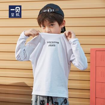 イベインペロリティーの子供服の純綿の長袖Tシャツの中の大子供の男の子2018新品の秋の服装のアルファベットの首111830109象牙の白さ160 cm