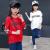 ハミハカードの子供服の女性用下着の長袖春新の丸首のTシャツの中で大子供の百着のTシャツの女の子の中で長めの上着の赤色の160は身長の150 cm-160 cmを提案します。