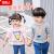 南極人の女の子の長袖Tシャツ子供2019新型春服ベビーファッション上着Tシャツ男の子の純綿打底シャツ薄い青色80 cm(男女とも可)