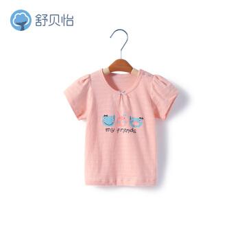 舒贝怡子供の半袖のTシャツ夏の純綿の赤ちゃんの服の男女の赤ちゃんの上着の薄い金D 19014ピンクの100 CM