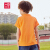 イベンペリールシティィ男童半袖Tシャツポロシャツ純綿中のお子様2018新型夏服カジュアルファッション服1118201193オレンジ色150 cm