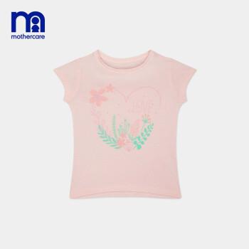 Mothercereイギリス夏のベビーニットTシャツ新型子供用甘ピンク丸首半袖Tシャツ子供服女性SE 263ピンク、SE 263 73 cm(73/44、6-9ヶ月を推奨)