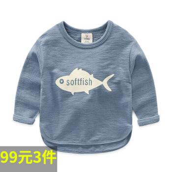 貝殻家族赤ちゃん小魚Tシャツ年齢子供服子供純色長袖ボトムスtx 7967ブルー120 cm