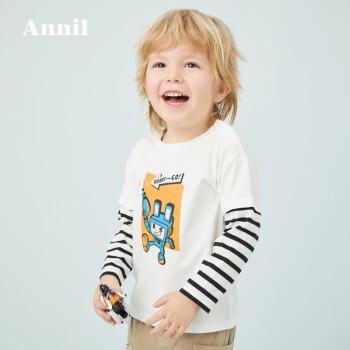 アンネの子供服の男の子の子供の長袖のうその2つの2020新型の機械ウサギの赤ちゃんの純綿の打底のシャツ春米白の120