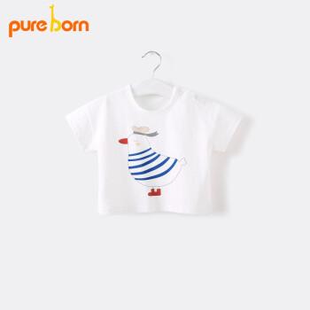 pureborn博叡恩男女赤ちゃん半袖Tシャツ赤ちゃん服夏服Tシャツ漫画カジュアル丸首純綿上着薄本白-鳩90 cm 1-2歳