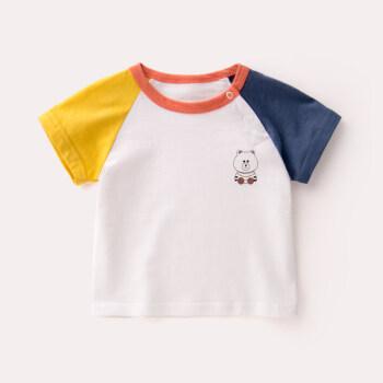 ぶうぶう家の赤ちゃんの半袖の男性の新生児服夏3歳の女の子の半袖の湿った子供の上着の薄い赤ちゃんのTシャツの夏の服の白い100 cm(低い札の100提案の身長の100 cm以内)