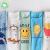 小青龍の子供の夏服の男の子と女の子の中で大童の純綿の夏の半袖のTシャツのボトムスの韓国版の湿った上着の青いサメの60ヤード/100 cm(88-98 cmを提案します)