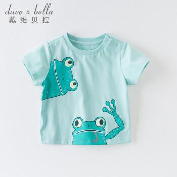 デビッドベラ子供服男性Tシャツ赤ちゃんTシャツベビー半袖上着davebella夏服2020新型半袖Tシャツ夏の純綿服の湖のブルー100 cm(身長90-100 cmをおすすめします)