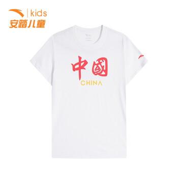 アンタ男子供服半袖子供Tシャツ2020夏新作ニット丸首半袖Tシャツ白A 352811 9-1 140 cm