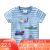 シゼル要素赤ちゃんアニメTシャツ男性夏服新型男童服子供服半袖上着tx 7116青白帆船120 cm