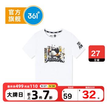 361子供服男性用Tシャツ子供用半袖Tシャツの中の子供2020夏の新商品の肌に優しい通気トップススポーツカジュアル男子Tシャツ本白-3226 140