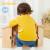 子供服の男の子Tシャツ赤ちゃんの秋の服の赤ちゃんの上着の萌趣の漫画の丸首の2020新型の中黄3440 80 cm