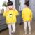 ディズニが寒い日に着ている子供が着ている秋尚新女童春服の長袖Tシャツ2020新型の中大童カジュアルカバーヘッドガード子供の年齢の上着は純綿黄色【スポンジ赤ちゃん】110ヤード【身長100 cm】