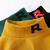 シゼル要素赤ちゃんハライカラ長袖Tシャツ冬服新型男児子供服加絨厚手打底シャツtxb 126黄色130